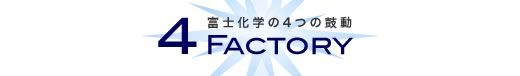 4Factory